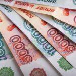 depositphotos_4675167-stock-photo-russian-one-thousand-rubles-banknotes